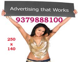 bidar ads # No.1 Ad Agency